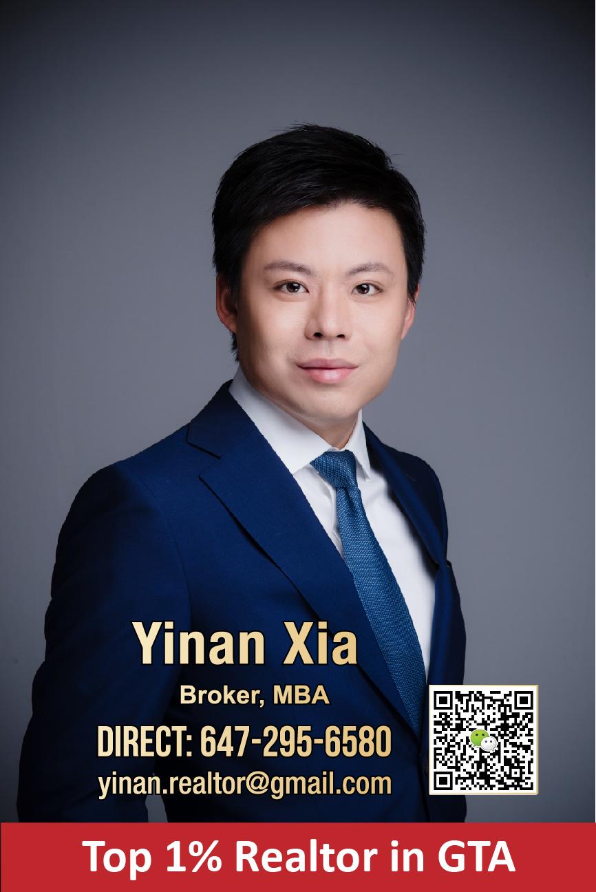 Yinan Xia Title v2